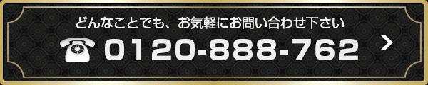 アイルモータースクール下関0120-888-762
